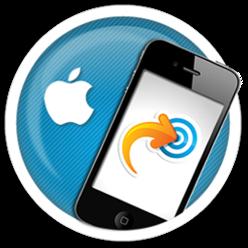 Instale o Apontador no iPhone e faça alguma ação pelo aplicativo, como avaliação, checkin ou envio de foto.